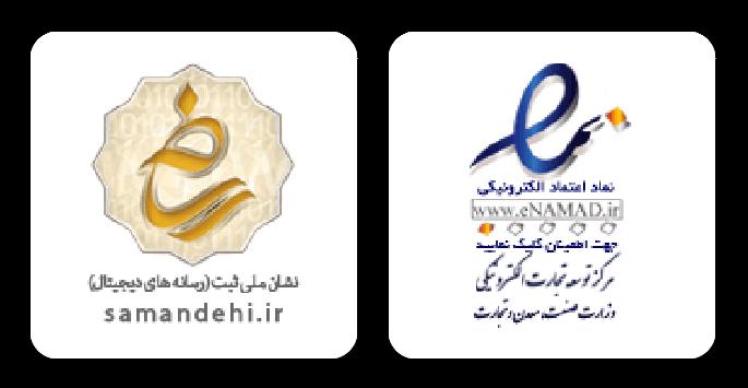 نماد های اعتماد شیکولات