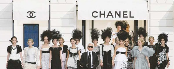 برند Chanel یا شنل
