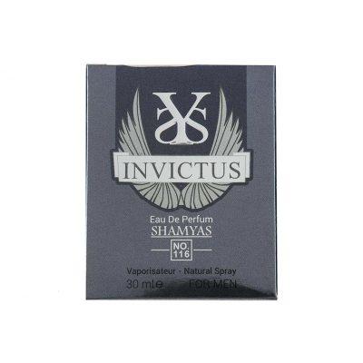 ادوپرفیوم مردانه اینوکتوس شمیاس Invictus Shamyas کد ۱۱۶