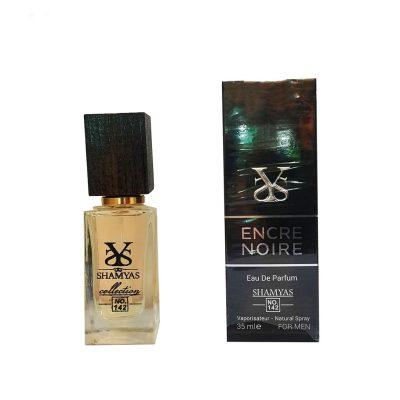 ادوپرفیوم مردانه انسر نویر شمیاس Lalique Encre Noire Shamyas