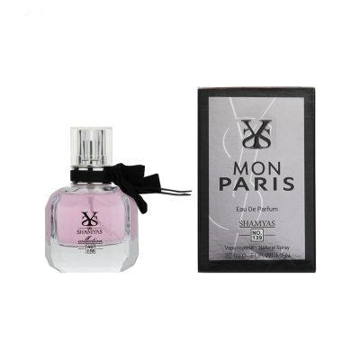 ادوپرفیوم زنانه مون پاریس شمیاس Mon Paris Shamyas