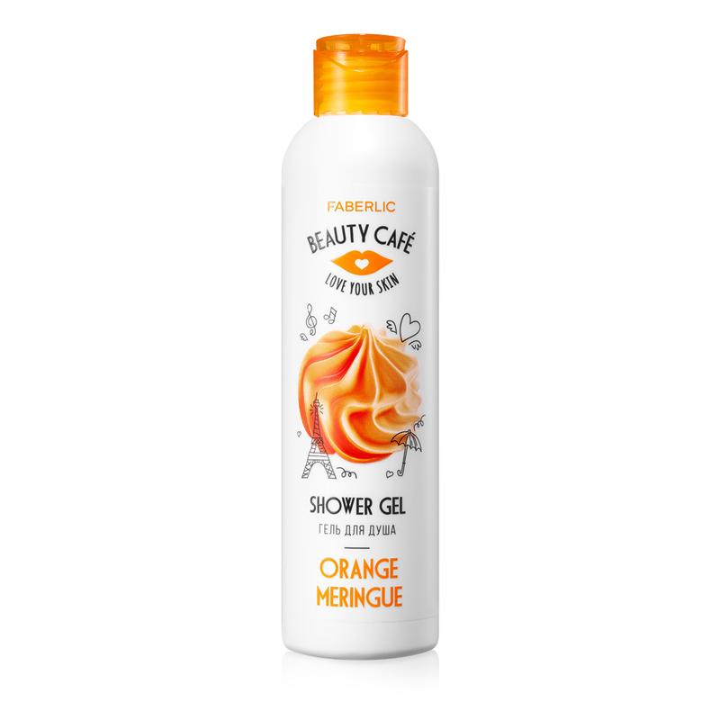 شامپو بدن نارنجی مرنگ فابرلیک