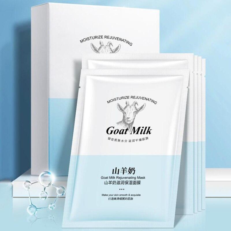 ماسک صورت شیر بز مرطوب کننده اکسگیان Goat Milk Mask Exgyan