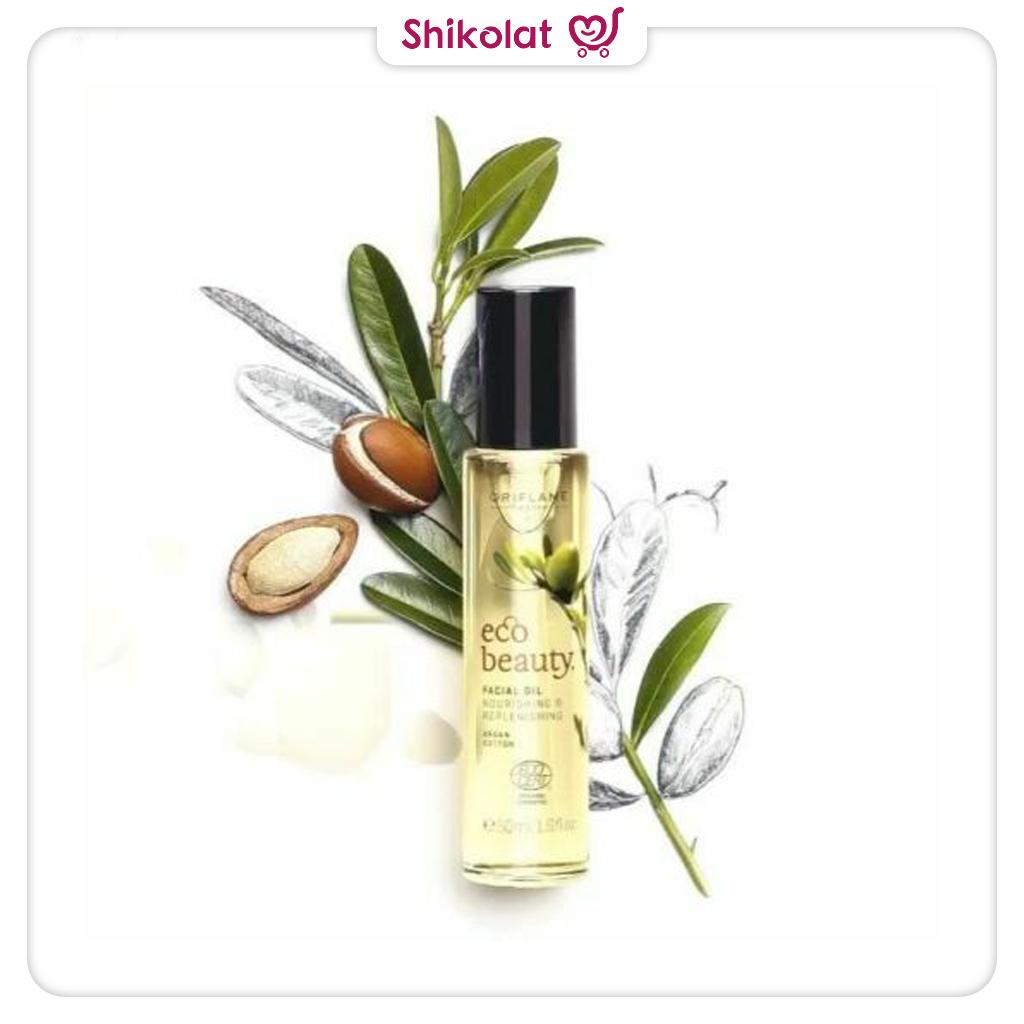 روغن تغذیه صورت اکوبیوتی اوریفلیم Ecobeauty Facial Oil Oriflame
