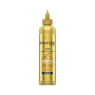 کرم مو گلد طرح طلایی پنتن مخصوص موهای ضعیف و آسیب دیده حجم 300 میل