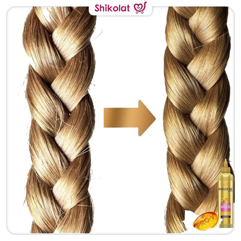 کرم مو گلد پنتن مخصوص موهای ضعیف و آسیب دیده حجم 300 میل Pantene Gold Pro-V Hair Repair Cream