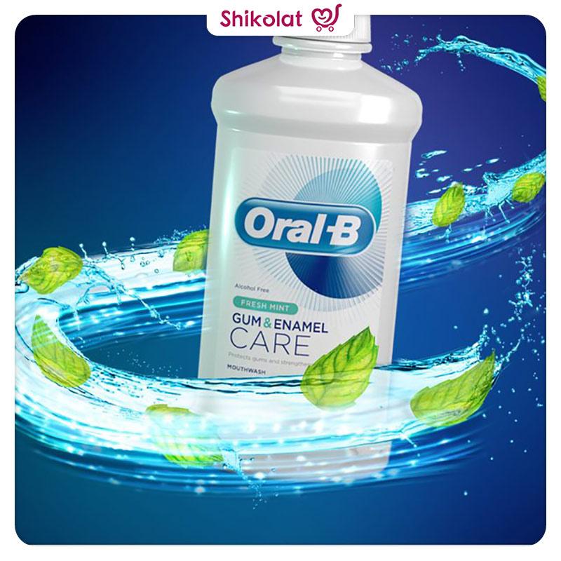 دهان شویه اورال بی مدل GUM & ENAMEL حجم 500 میل Oral B Gum & Enamel Care Fresh Mint Mouth Wash 500ml