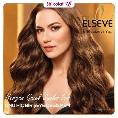 شامپو تغذیه کننده مو لورآل حاوی 6 روغن| مخصوص موهای معمولی و خشک| 450 میل Loreal Paris 6 Miraculous Oil Nourishing Treatment Shampoo
