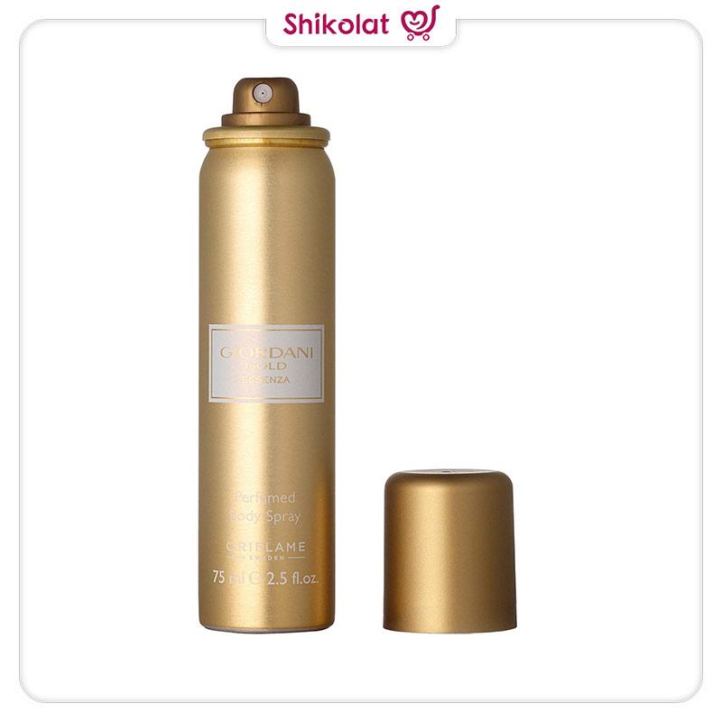اسپری زنانه جوردانی گلد اسنزا اوریفلیم حجم 75 میل GIORDANI GOLD Essenza Perfumed Body Spray Oriflame