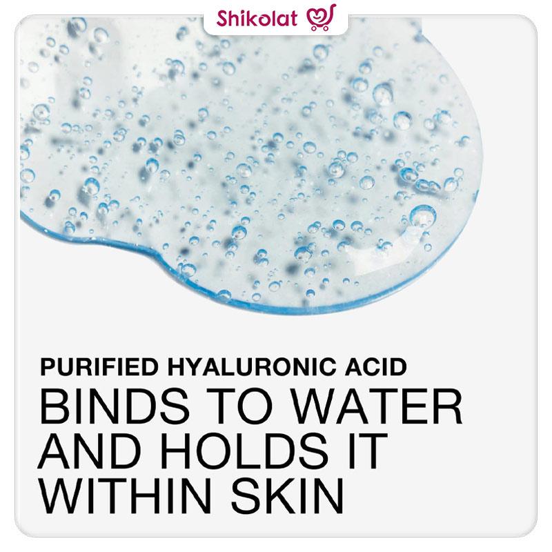 ژل کرم هیدروبوست نوتروژینا Neutrogena Hydro Boost Gel-Cream