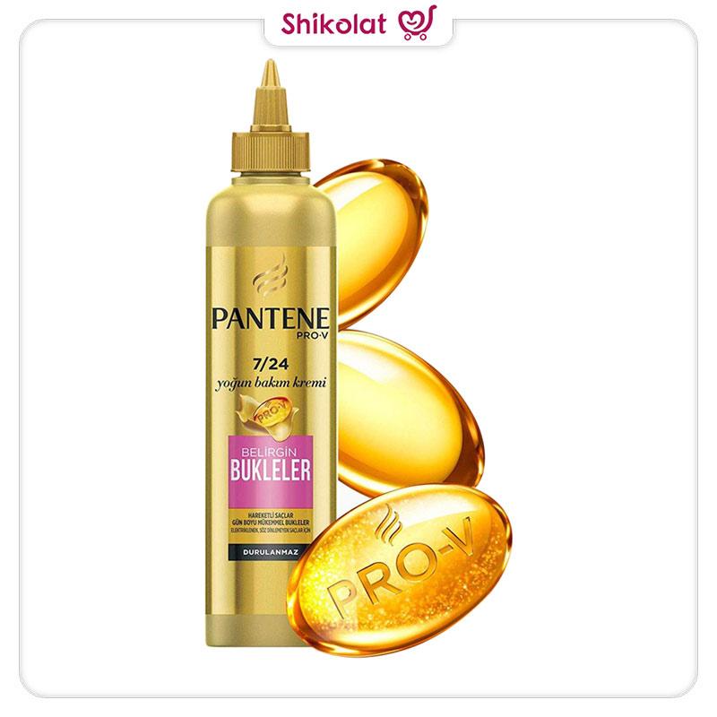 کرم مو گلد آبرسان پنتن مخصوص موهای فر حجم 300 میل Pantene Pro-v Hair Repair Cream