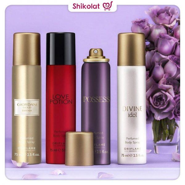 اسپری زنانه پوزس اوریفلیم حجم 75 میلی لیتر Possess Perfumed Body Spray Oriflame