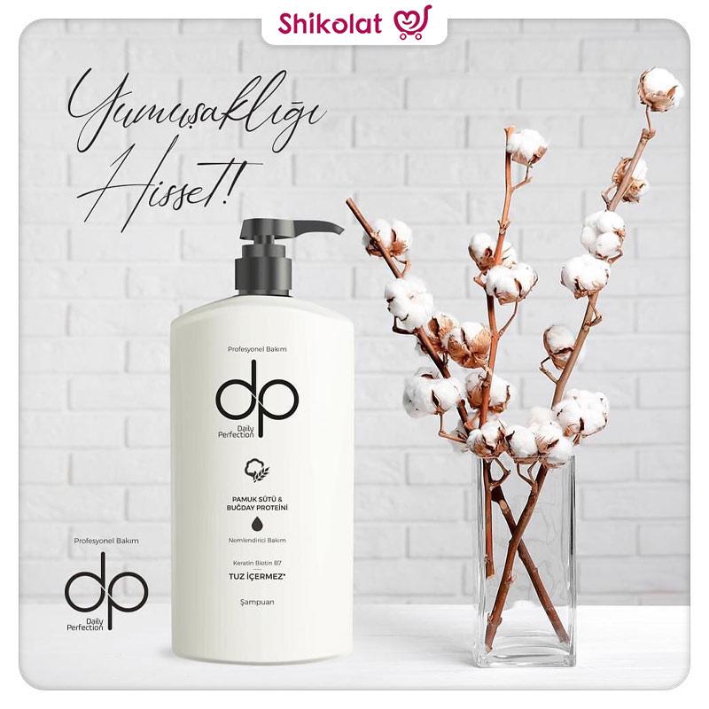 شامپو دپی دکس حاوی شیر پنبه و گندم حجم 800 میل Dp Shampoo 800 Ml Cotton Milk