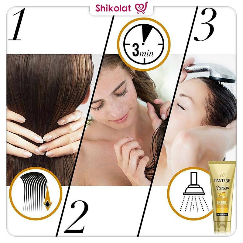 ماسک مو ترمیم کننده پنتن رنگ طلایی مدل Onarici حجم 200 میل Pantene 3 Minute Miracle Saç Bakım Kremi Onarıcı Ve Koruyucu