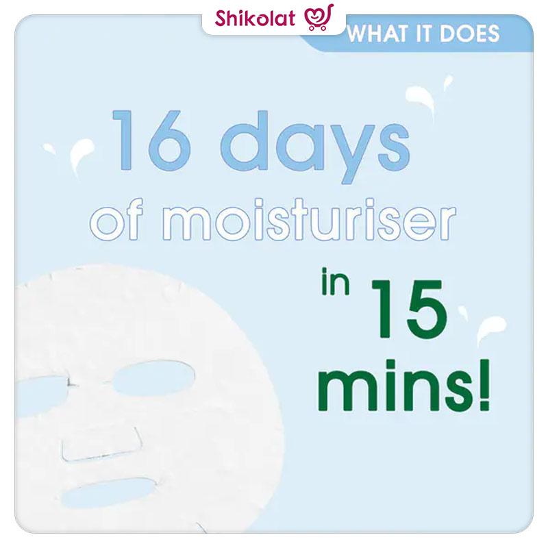 ماسک ورقهای آبرسان و مرطوبکننده سیمپل Simple Water Boost Hydrating Sheet Mask