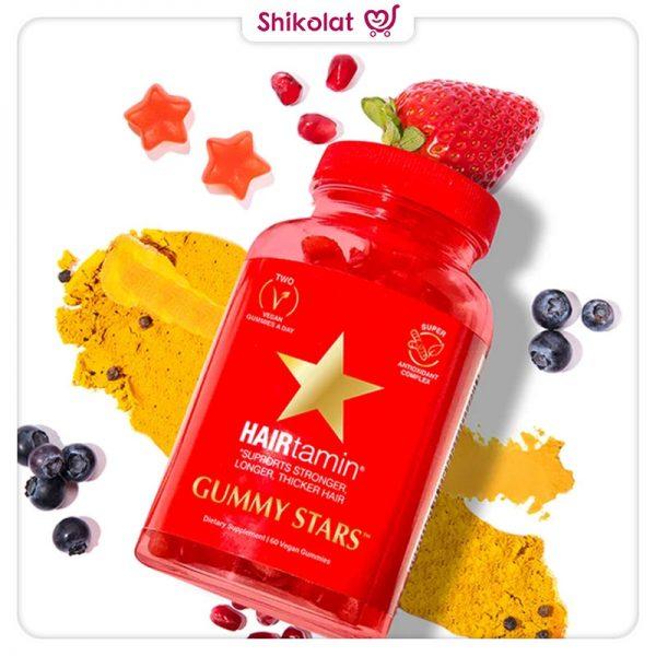 پاستیل مکمل تقویت مو هیرتامین Hairtamin Gummy Stars