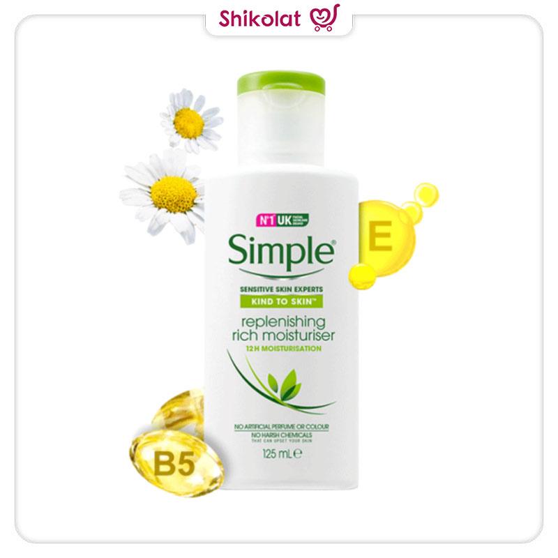کرم مرطوبکننده ریچ سیمپل Simple Kind to Skin Replenishing Moisturiser