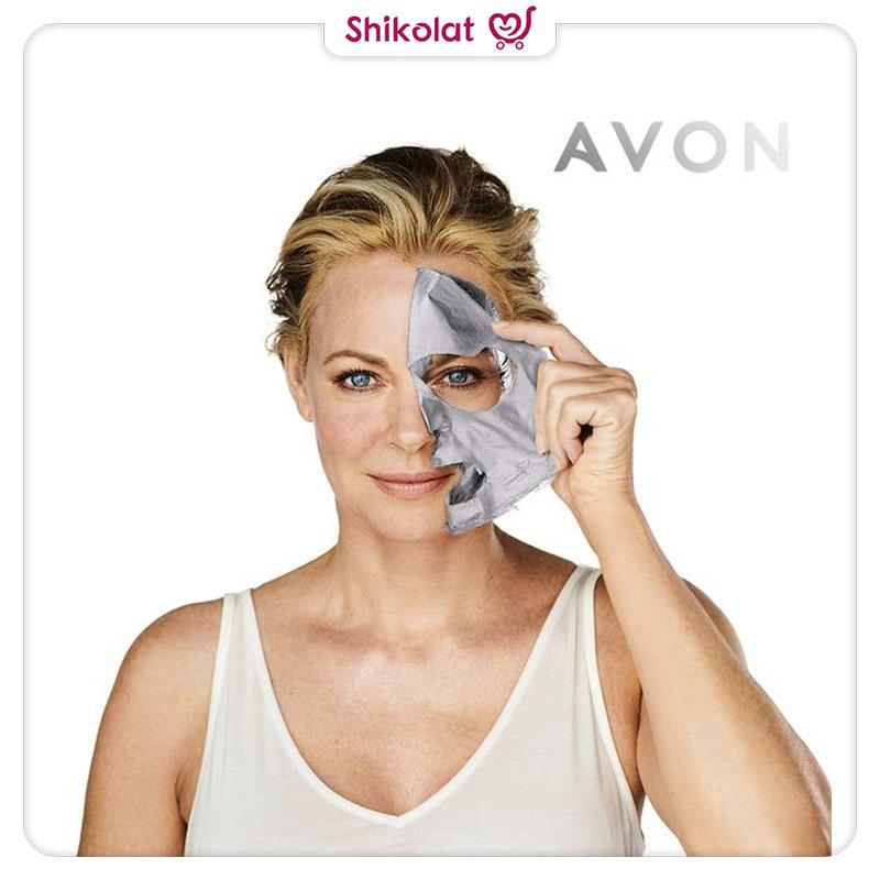 ماسک لیفت کننده پلاتین آون حجم 75 میل Avon Anew Platinum Lifting Silver Mask