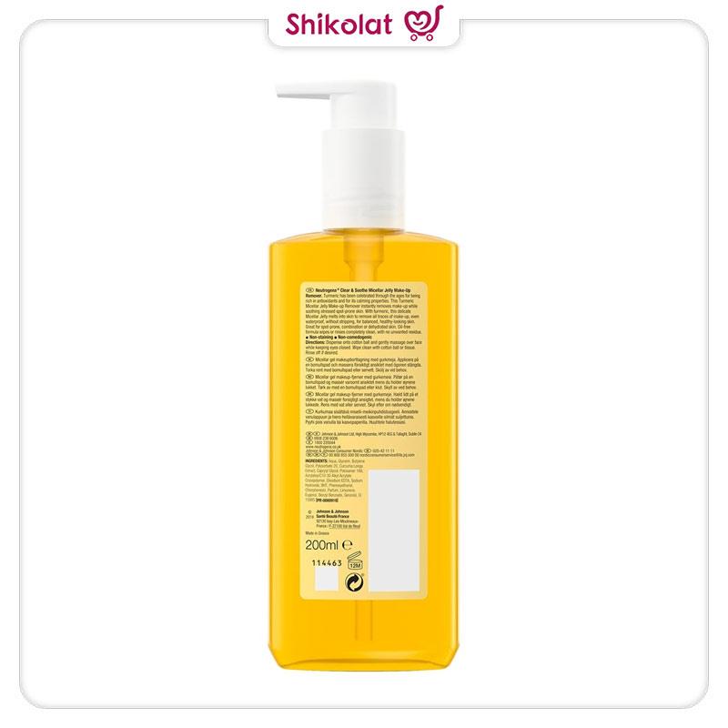 محلول پاک کننده ژلی شستشوی صورت نوتروژینا حاوی زردچوبه حجم 200 میل Neutrogena Clear & Soothe Micellar Jelly Make-up Remover