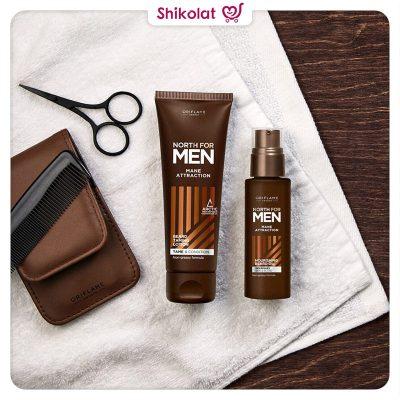 کیت اصلاح ریش و سبیل آقایان نورث فورمن اوریفلیم North For Men Men's Beard Grooming Kit Oriflame